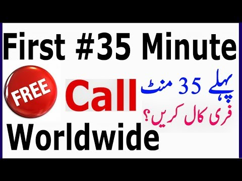 Make Free Unlimited Calls Worldwide On Mobile And Landline Numbers | First #35 Minute Free Call