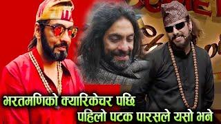 Paras shah vs bhart mani paudel | Comedy Champion Season 2 | पारस शाह यस्तो भन्छन् | Stand up comedy
