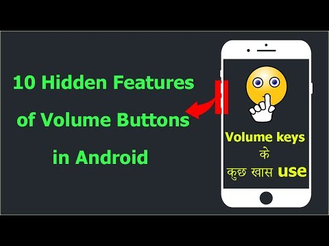 Volume key trick | 10 Hidden Features of volume keys In Android (Hindi)