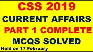 CSS 2019 GK PAKISTAN affairs PAPER part 1 mcqs solved  18 February