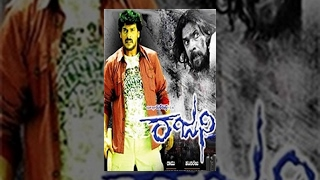 Rajani | Upendra, Arati Chhabria | Kannada Full Film
