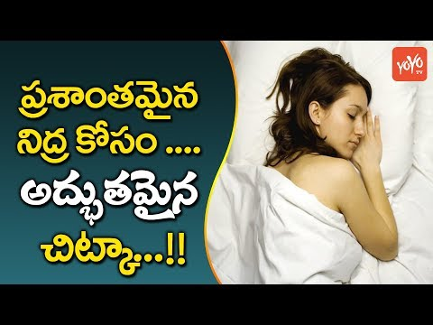 Amazing Health Tips For Better Sleep | Natural Home Remedies | Health Benefits in Telugu | YOYO TV