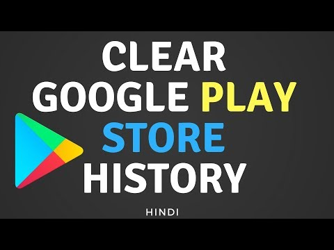 How to Clear Google Play Store History in Hindi