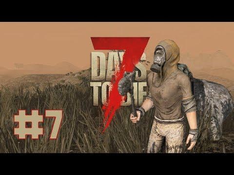 7 Days to die   Ang dami naming bala #7 (TAGALOG)