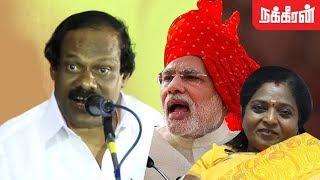 மோடியை இந்தியில் கலாய்க்கும் லியோனி... Dindigul Leoni Ultimate Comedy Speech | BJP & Modi Activities
