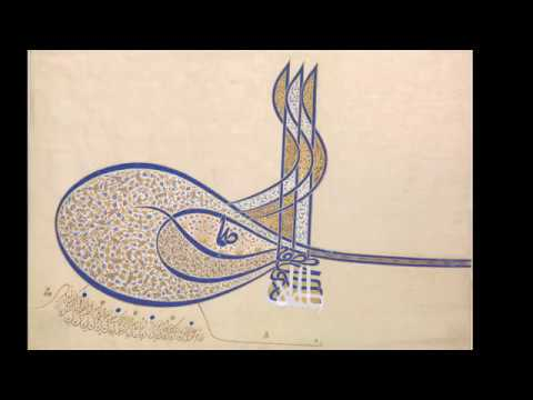 #MetKids Trailer—Why Is Writing So Important in Islamic Art?