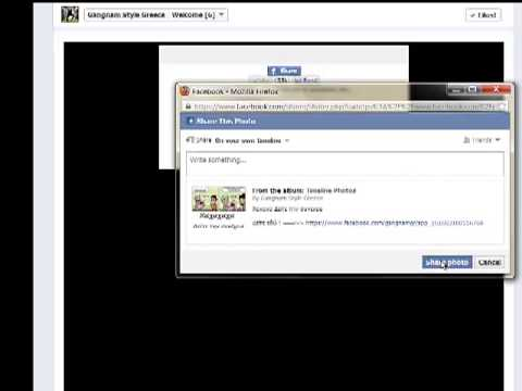 How to see pictures without sharing on facebook.