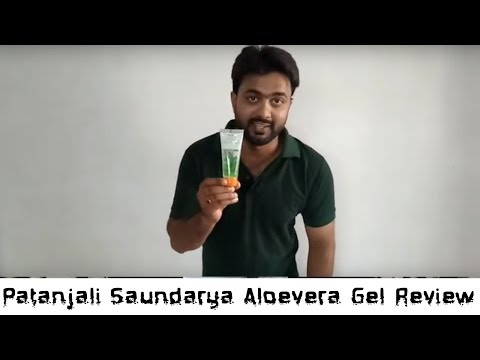 Best Aloe Vera Gel in India | Patanjali AloeVera Gel Review in Hindi, How to use & Benefits Hindi