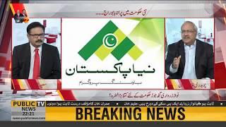 Chaudhry Ghulam Hussain kie PM Imran Khan say Mulaqat | Kya Bat howi? | Dekhain video