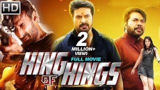 King Of Kings (2018) Hindi Dubbed Movies 2018 Full Movie   Mammootty   Raai Lakshmi