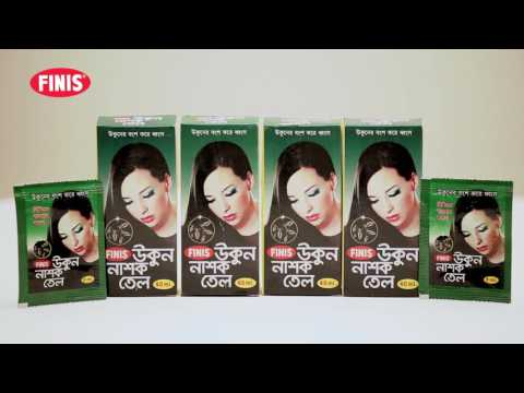 Anti Lice Remedies | Anti Lice Disinfectant | Head Lice Treatment| How to Get Rid of Head Lice Fast