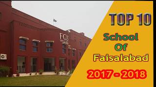 Blessing home high school faisalabad pakistan pictures.