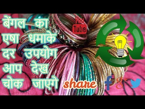 How to make silk thread bangles with gold drop chain # multi color threads[recycle]-|Hndi|