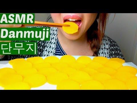 *No Talking* ASMR CRUNCHY Korean Pickled Radish 단무지먹방 (Danmuji) Eating Sounds