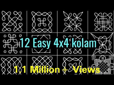 12 Easy 4 Dots Kolam Beginners Kolam Rangoli Easy Rangoli