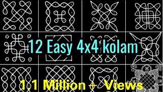 Small Kolams Videos 9tube Tv