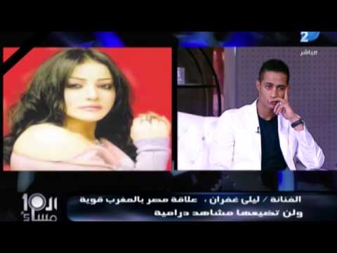 Xxx Mp4 مشادة كلامية على الهواء بين محمد رمضان وليلى غفران بسبب مسلسل ابن حلال 3gp Sex