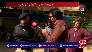 Karachi police arrested a gang involved in Motorbike and car snatching  - 22 April 2018