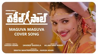 #VakeelSaab - MAGUVA MAGUVA VIDEO SONG | Pawan Kalyan |  Harish Adari | Sravya Mantripragada |