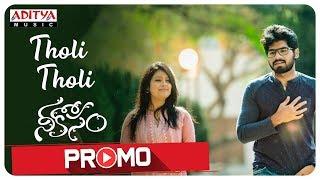 Tholi Tholi Song Promo    Nee Kosam Songs    Aravind Reddy, Shubhangi Pant    Srinivas Sharma