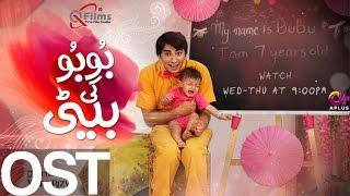 Bubu Ki Beti OST - Best Pakistani Dramas