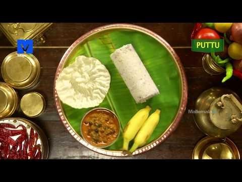 Puttu Making ( పుట్టు ) - How to Make Puttu - Puttu Making Videos - Telugu Ruchi - Cooking Videos