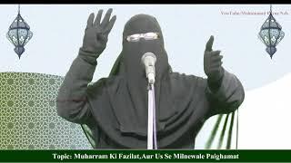 Muharram Ki Fazail Aur Us Se Milne Wale Duroos By Nausheen Konaen Al Furqan Foundation Nizamabad