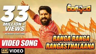 Rangasthalam Video Songs   Ranga Ranga Rangasthalaana Full Video Song   Ram Charan