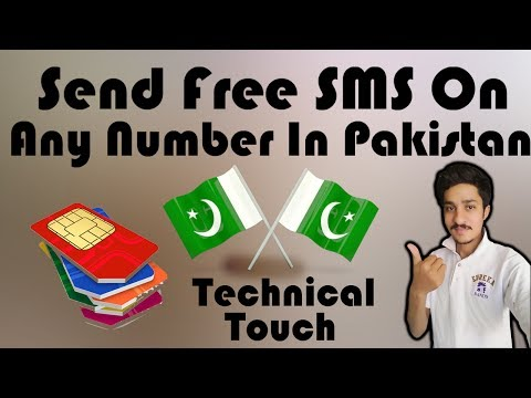 Online SMS | Send Free SMS On Any Number In Pakistan | Technical Touch Urdu / Hindi