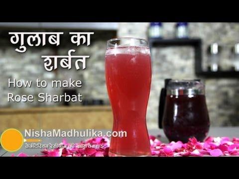 Gulab Sharbat Recipe | गुलाब का शरबत । How To Make Rose Sharbat