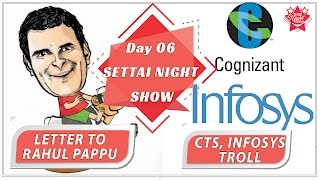 CTS, Infosys Troll | Letter To Rahul Pappu| Day 06 | Settai Night Show | Smile Settai