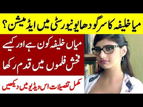 Xxx Mp4 Mia Khalifa Biography Mia Khalifa Ka Sargodha University May Admission FlashLight 3gp Sex