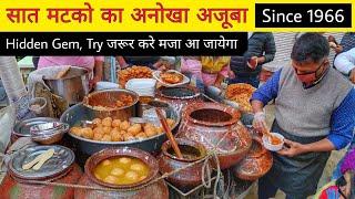 Gupta Ji Kanji Vada Wale    Bhalla Papdi, Kalmi Vada Chaat    Delhi Street Food