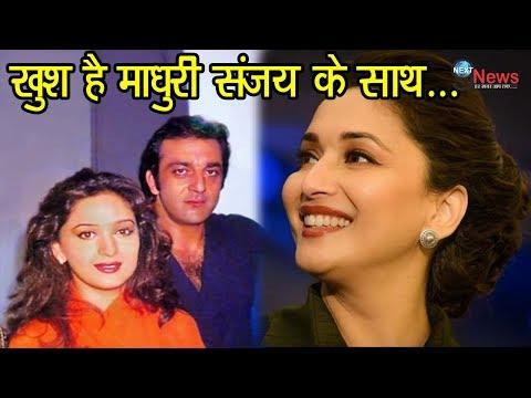 Xxx Mp4 अपने एक्स लवर के साथ कलंक लगने से खुश है माधुरी दीक्षित Madhuri Sanjay Movie Kalank 3gp Sex