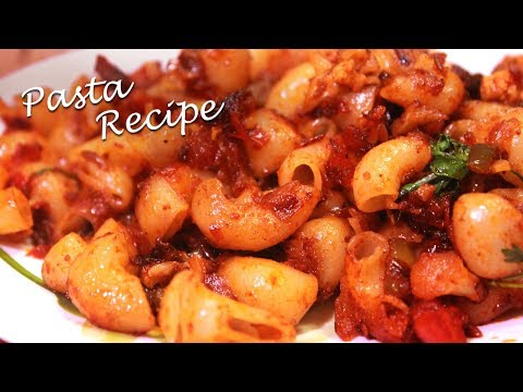 Macronies Pasta Recipe 2017 |  Indian Style Macaroni Pasta Recipe |  Vegetable Pasta