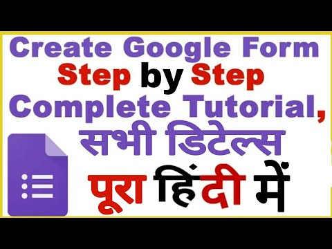 Create Google Form Step by Step | Complete Google Form Tutorial in Hindi || ITG