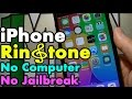 Make And Customize Iphone Ringtone From Music Without Comput