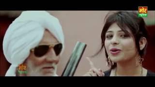 Mhara Haryana    Anu Kadyan & Ajay Hooda    No 1 Haryana    Mor Haryanvi Music Company   YouTube