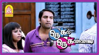 Oru Kal Oru Kannadi Tamil Movie | Comedy Scenes Part 03 | Santhanam Comedy | Udhayanidhi Stalin  |