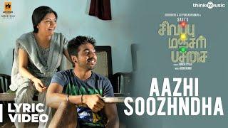 Sivappu Manjal Pachai | Aazhi Soozhndha Song | Siddharth, G.V.Prakash Kumar | Sasi | Siddhu Kumar