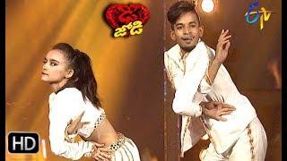 Mohan and Aboli Performance | Dhee Jodi | 17th July 2019   | ETV Telugu