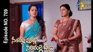 Seethamma Vakitlo Sirimalle Chettu | 11th December 2017  | Full Episode No 709| ETV Telugu