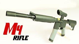 كيف تصنع رشاش M4 ألي من الورق