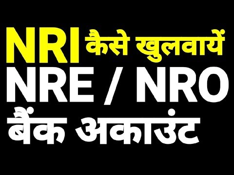 NRI BANK ACCOUNT OPENING PROCEDURE