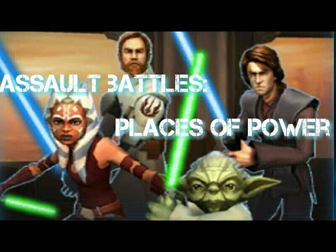 Assault Battles: Places Of Power  Star Wars Galaxy of Heroes