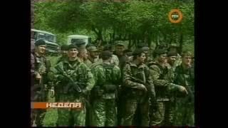 Чечня: зачистка по-кадыровски (23/05/2009)