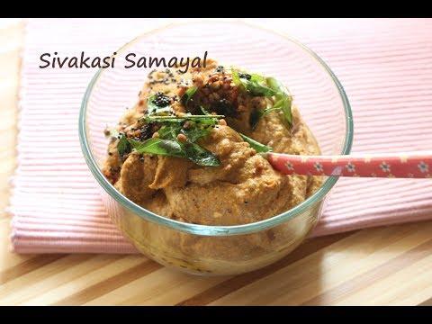 Verkadalai Chutney(வேர்க்கடலை சட்னி)Sivakasi Samayal / Recipe - 429