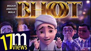 Begair Ankhon Wala Bhoot   New Ghulam Rasool Cartoon   3D Animation   Horror Story   Ayat Al Kursi