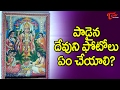 What Should Be Done With Damaged God Photos Or Idols - BhakthiOne