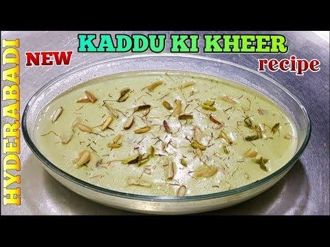 KADDU KI KHEER (recipe ) ( in hindi )